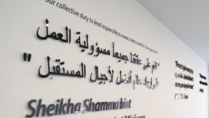 na21-sheikha-shamma