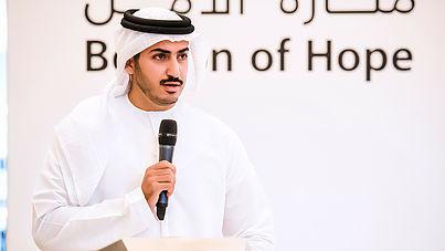 Sheikh Mohammed Bin Sultan Bin Khalifa Al Nahyan